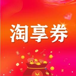 淘享券Pro