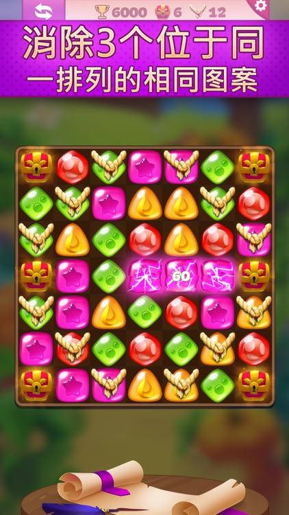 魔晶奇缘:三消游戏 screenshot-4