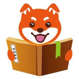 掌读-百万热门全本小说在线畅读、懒人看书神器