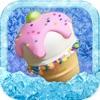 アイスクリームデザート料理ゲーム:ワッフルコーン&ボウルクリ