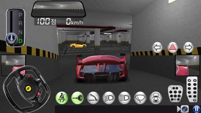 3D운전교실 for Windows