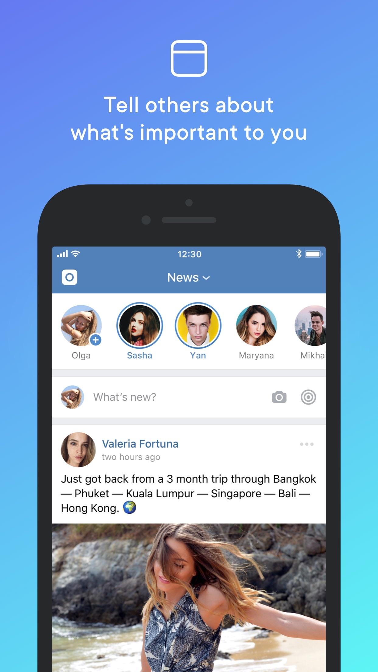 VK — social network Screenshot
