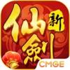 新仙剑奇侠传3D 逍遥客栈上线 - iPhoneアプリ