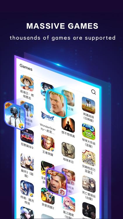 biubiu-Game booster screenshot-3