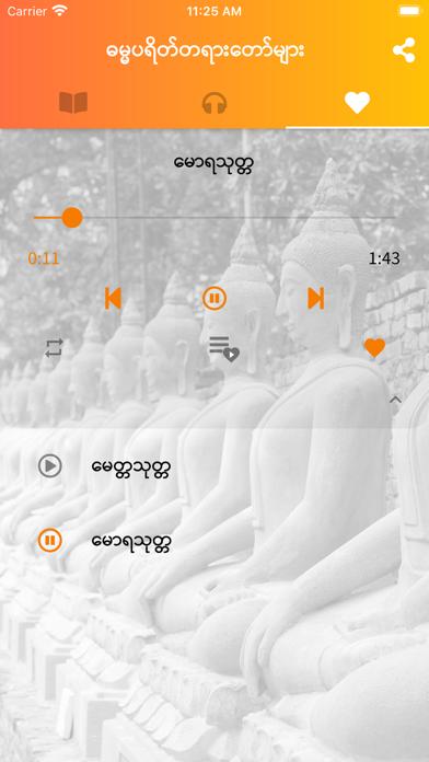 Dhamma Payeikのおすすめ画像4