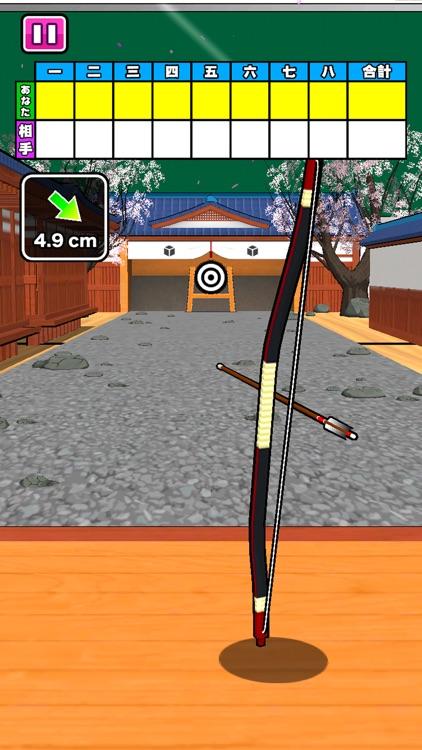机で弓道(アーチェリー) screenshot-5
