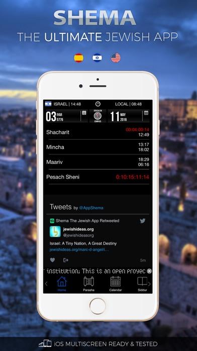 Shema - The Jewish App