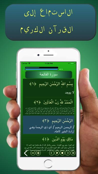 Screenshot for عرض اتجاه القبلة - القبلة in Dominican Republic App Store