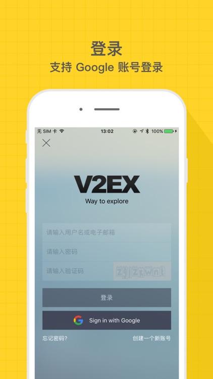 V2er - Best client for V2EX screenshot-4
