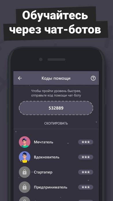 xGame: moneyСкриншоты 2