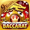 ドラカジ - カジノのバカラゲーム