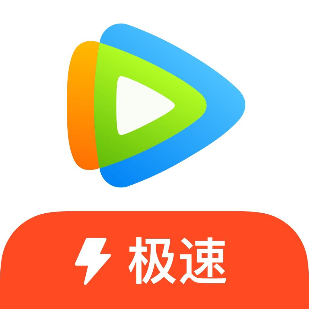 腾讯视频极速版-三生三世枕上书独播