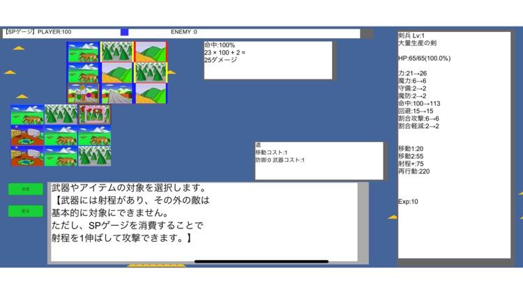 TriTrust3 screenshot-0