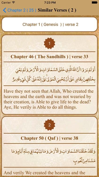Bible Quran Link-Full Version screenshot-7