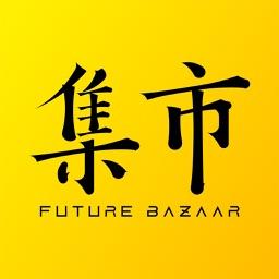 未来集市-重新定义社交电商