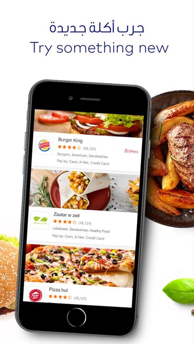 Screenshot for Talabat طلبات - Food ordering in Jordan App Store