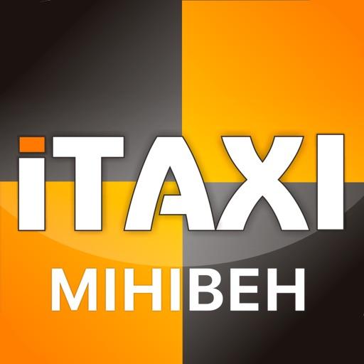 Таксі Мінівен Коломия