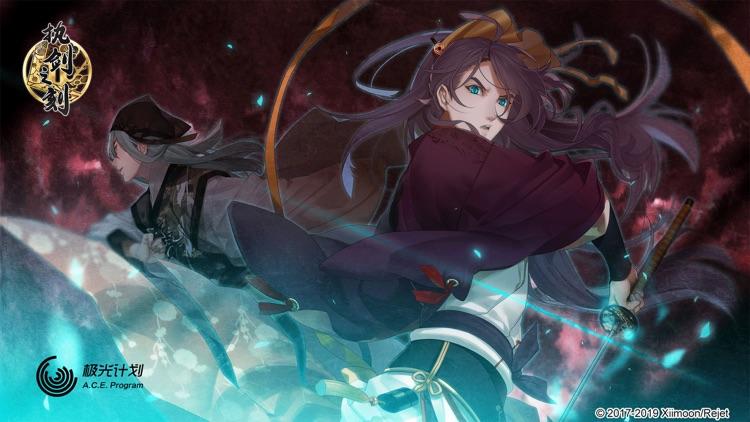 执剑之刻 screenshot-8
