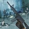 City Zombie: Shoooting Surviva