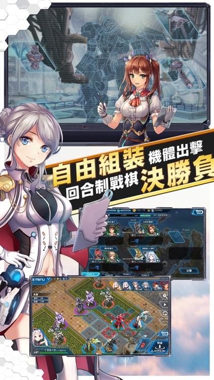 魔法軍團Z-機甲組裝SLG screenshot-3