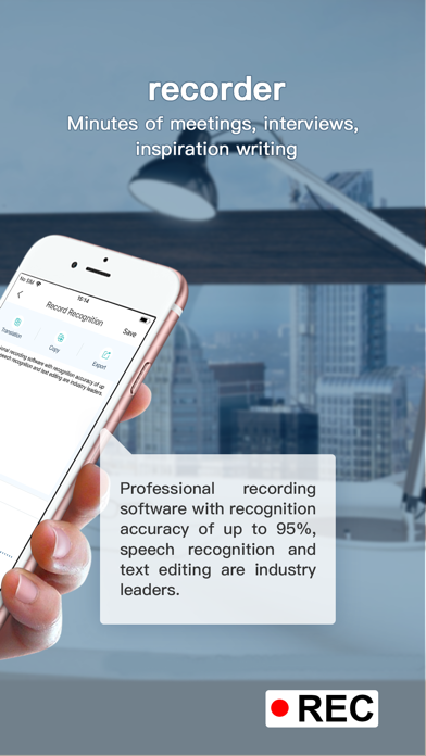 recording app pro screenshot 2