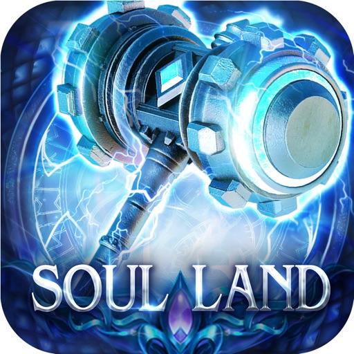 Soul Land-ソルラン