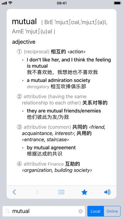 Aurora Dictionaryのおすすめ画像2