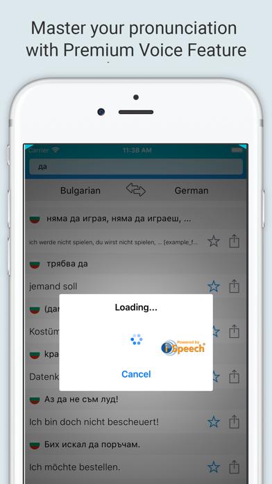 German-Bulgarian Dictionary + screenshot 4