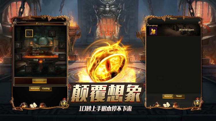 皇朝战歌 screenshot-3