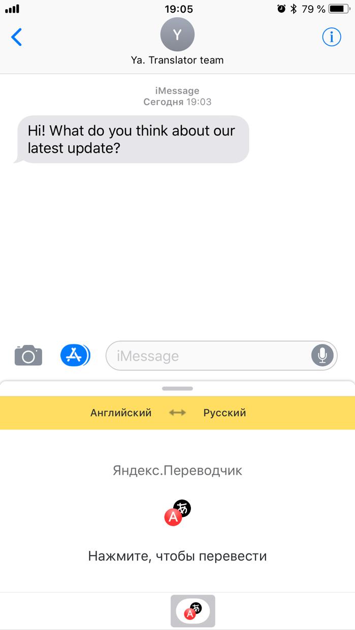 онлайн переводчик с чувашского на русский