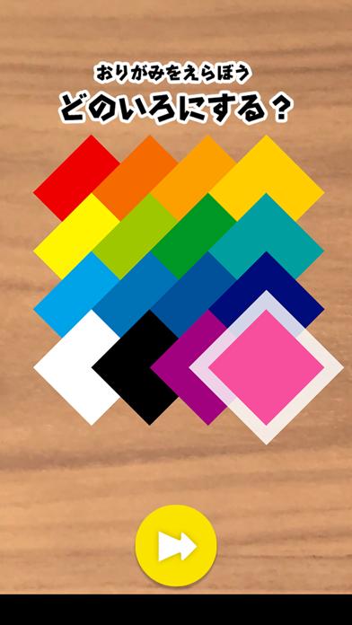 折り紙ちょきちょきのおすすめ画像2
