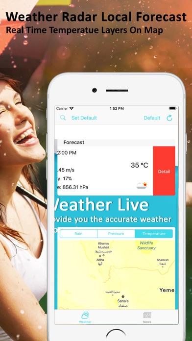着メロと気象レーダーのおすすめ画像2
