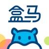 盒马 - 鲜美生活 - iPhoneアプリ