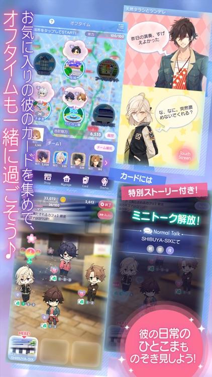 イケメンライブ 恋の歌をキミに 乙女恋愛ゲーム screenshot-3
