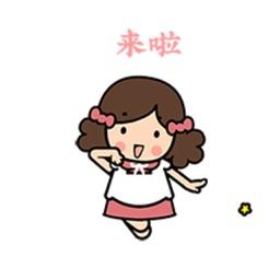 MOXI doll
