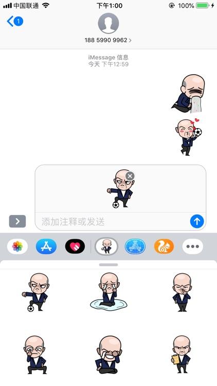 大叔爱足球 screenshot-3