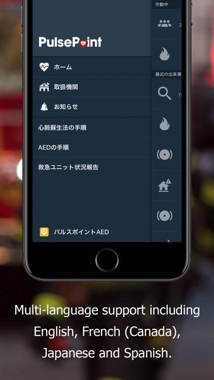 PulsePoint Respond screenshot-9