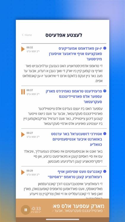 Yiddish24 Jewish News & Music