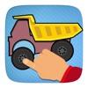最初の車のジグソーパズル - iPhoneアプリ
