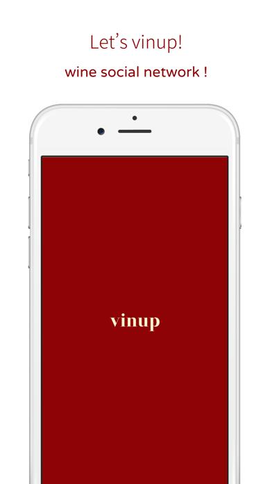 VINUP - Wine SNS screenshot one