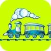 幼児のための急行列車ゲーム