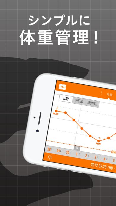 RecStyle カロリー管理と体重記録のダイエット アプリのおすすめ画像1