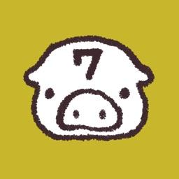 ゆるいブタの日常7