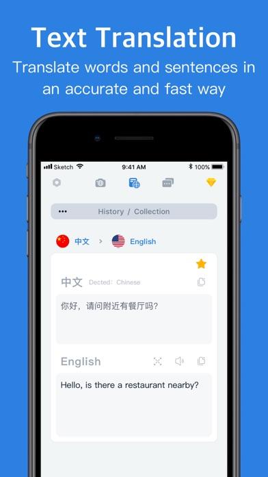 Hi Translate Screenshot