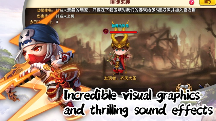 Zhuge Hou God - the 3 Kingdoms screenshot-3