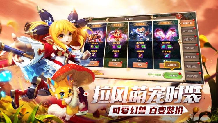 龙族再起:角色扮演动作魔幻手游 screenshot-4