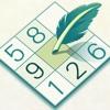 ナンプレ - ナンプレパズル 人気ゲーム - iPhoneアプリ