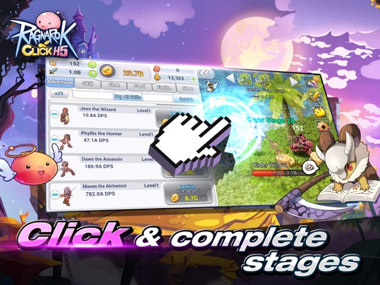 RO: Click H5 screenshot 8
