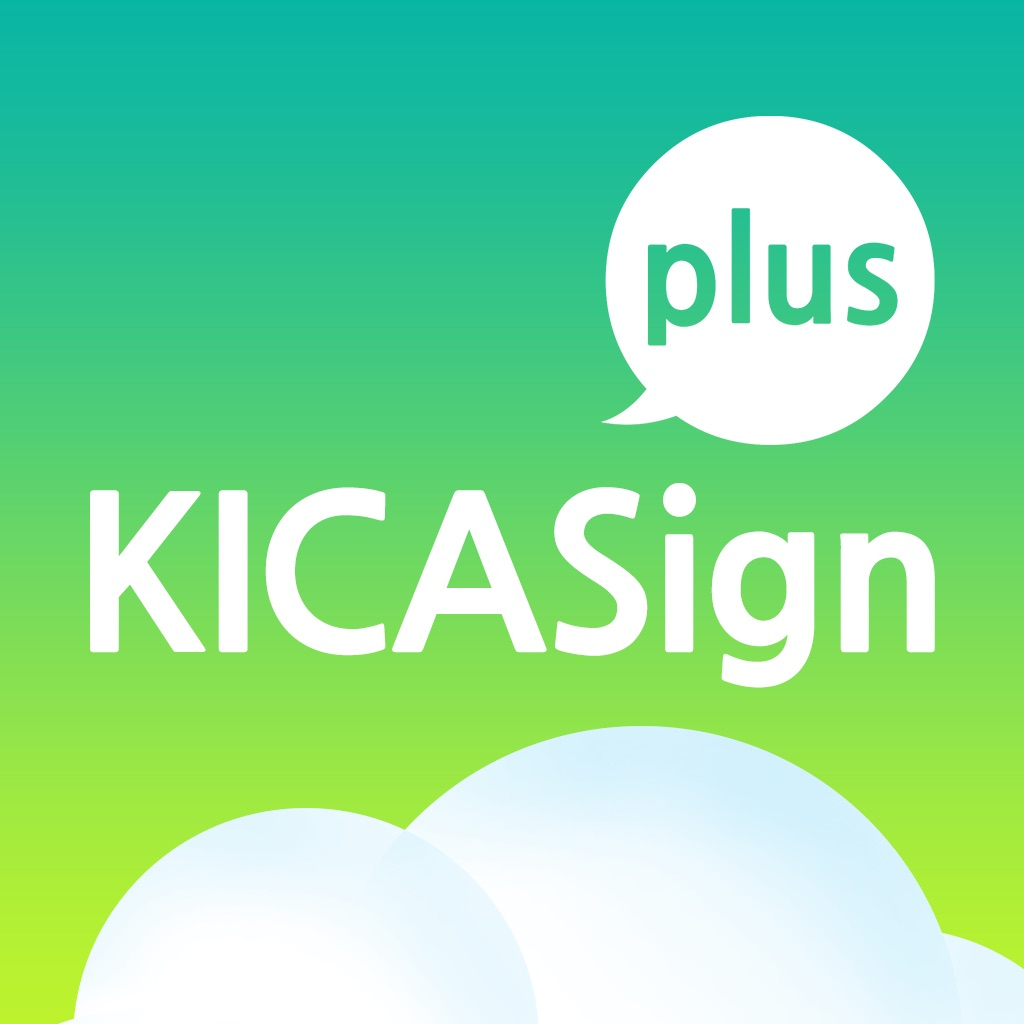 KICASign+