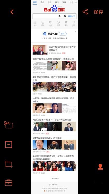 WebShot - Webpage Screenshot screenshot-8